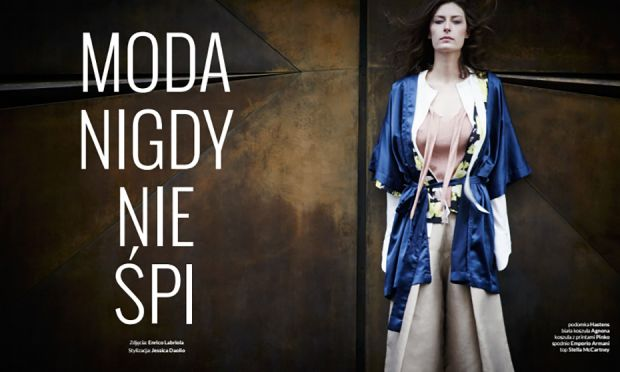 Lily Oakes Editorial - Pajamas story - by Enrico Labriola